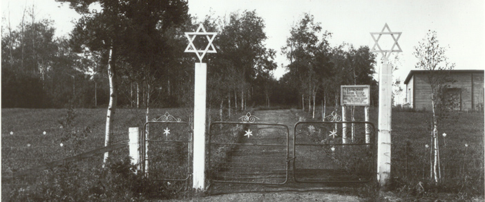 An old photo of the gates of the Edmonton Jewish cemetery